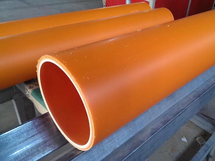 PVC-C高压电力电缆护套管厂