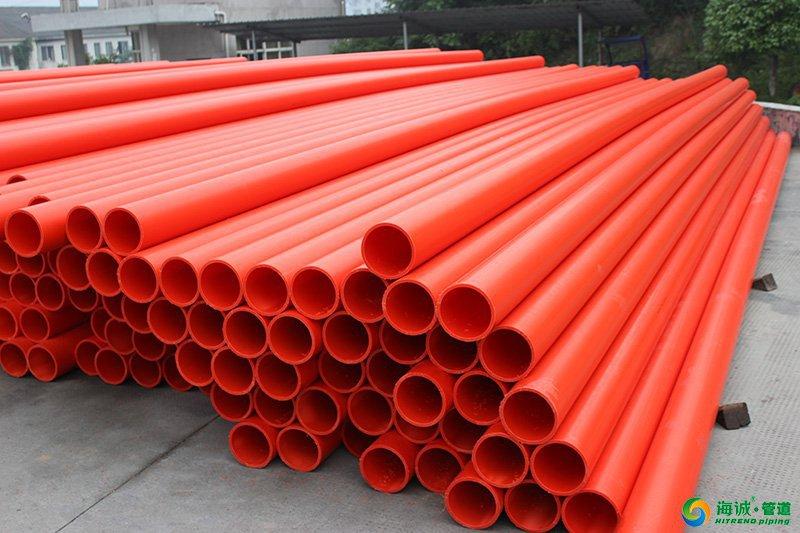 惠州mpp电力管mpp电缆管优质厂家广东mpp电缆管|惠州pe给水管|佛山pe给水管